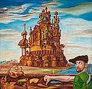 Сюрреализъм по време на социализъм. 70 години от рождението на Иван Петков-Турката (1945-2012)