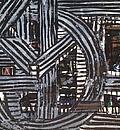 Абстракция II / Abstract Composition II